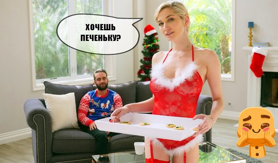 Blonde in stockings before the New Year gave the bearded guy sex